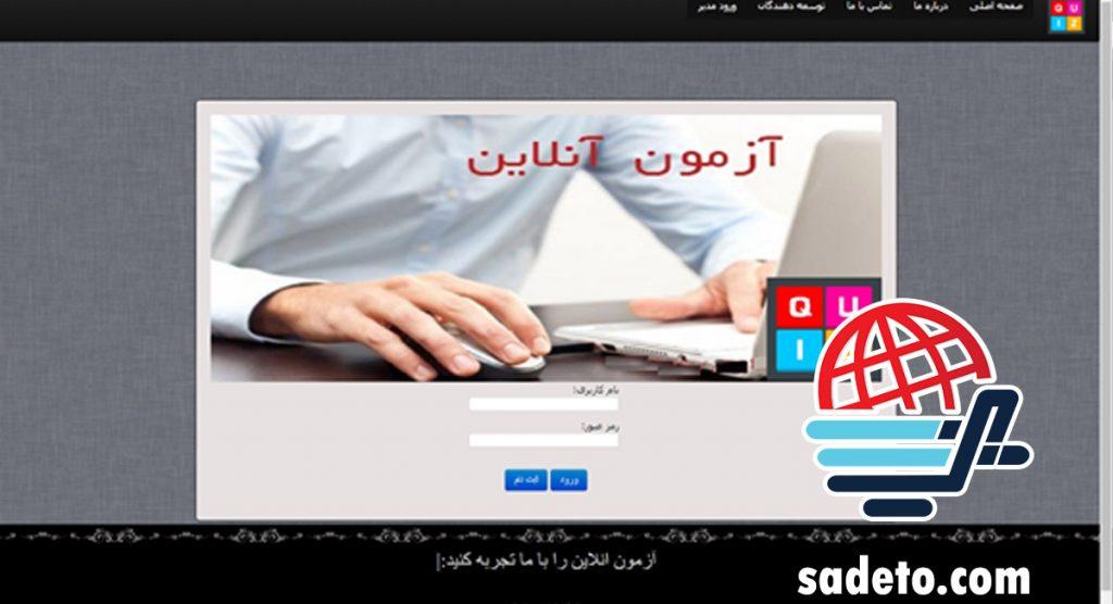 نمایش صفحه login